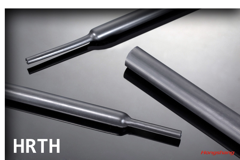 HRTH Meduim & Heavy Wall Heat Shrink Insulation Tubing - Hongshang - CATV 6